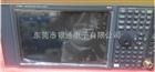 Keysight N9020B MXA是德N9020B信號分析儀