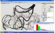 植物根系分析仪系统,