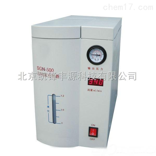 气相色谱配套高纯氮发生器