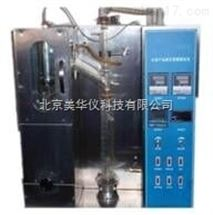 MHY-28092石油产品减压馏程测定器,