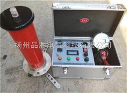 扬州智能型直流高压发生器,上海,武汉智能型直流高压发生器