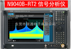 N9040B是德Keysight頻譜分析儀