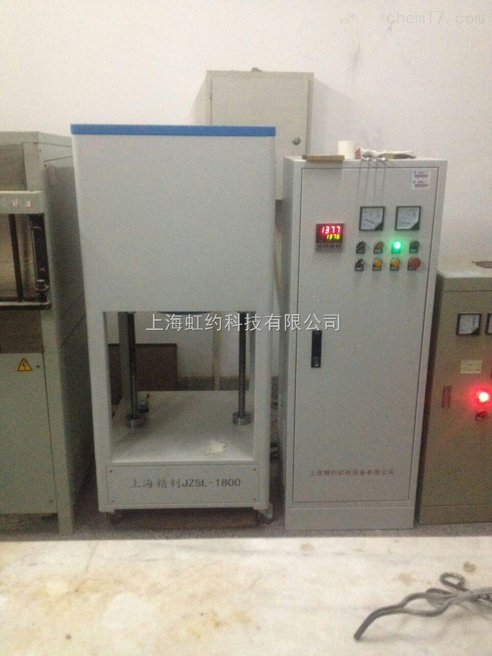 升降炉HYSJ1400升温快能耗低保温好产品使用寿命长