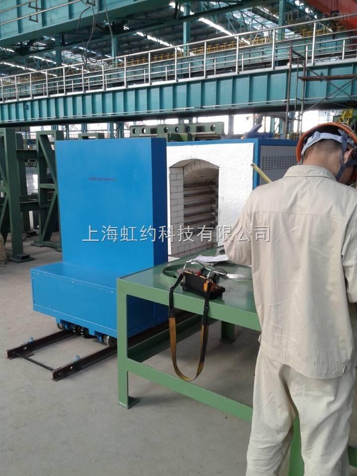 台车炉HYTC1000