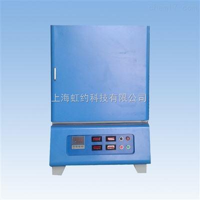 HY-8-1600高温炉