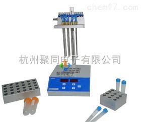 *干式36位氮吹仪JTN100-3青岛