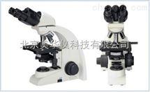 无限远生物显微镜/