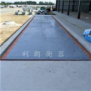 地中衡是什么,辽宁供应SCS100吨地衡