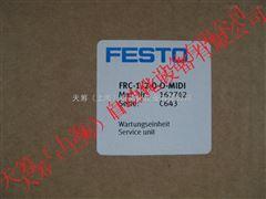 FESTO空气处理元件FRC-1/2-D-O-MIDI 162742