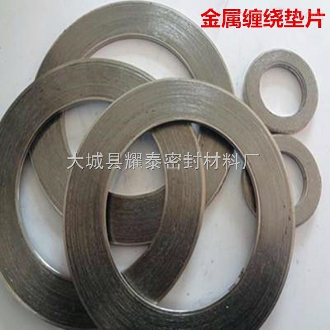 石墨金属缠绕垫片