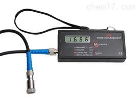 S908微型測振儀
