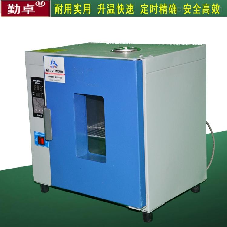 hk-15e电路板烤箱工业烤箱高温箱