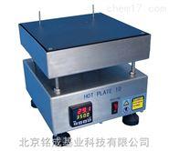 簡易型烤膠機