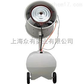 LLX-4手推式离心加湿器