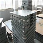 西青区地磅出租/3吨以内电子地磅包邮