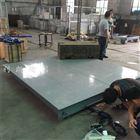 1吨-5吨电子地磅|广西柳州1.5x1.5米地磅秤厂家