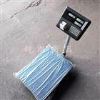 天津100kg-200kg打印电子台秤电子称价格