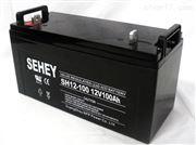 SEHEY铅酸蓄电池SH150-12 12V150AH现货供应