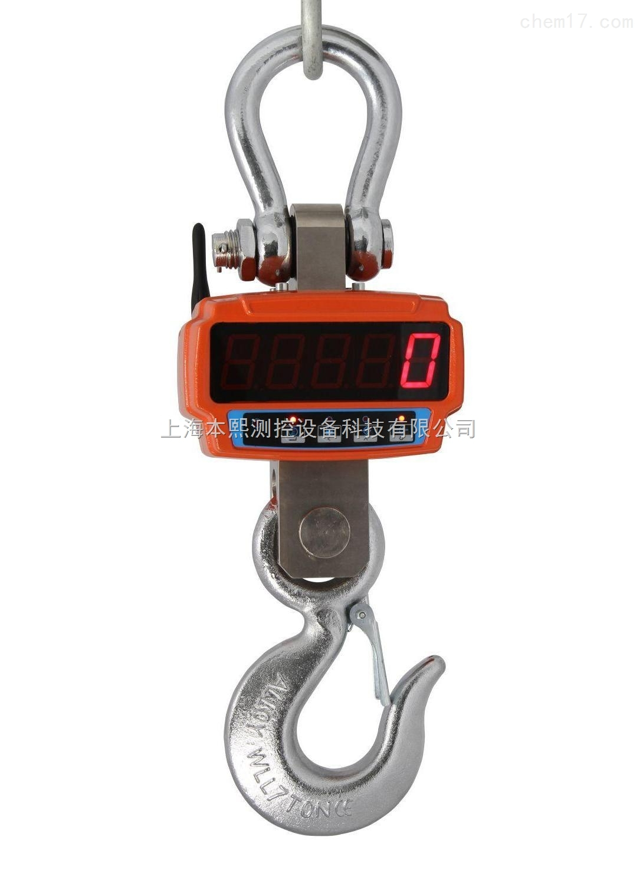 OCS-XZ-JJE欧盟认证品质直视电子吊秤