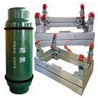 沈阳本安型防爆钢瓶秤|1500kg液氧称重钢瓶秤