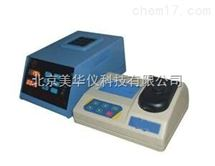 COD氨氮总磷测定仪,
