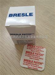 Bresel Patch 盐分贴片