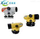 24×自动安平水准仪XCH-C32现货特价
