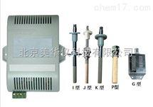 MHY-27520温型温湿度传感器,