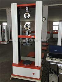 BWN-50N塑料电子拉伸试验机