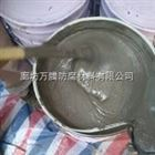 使用杂化聚合物防腐涂料施工的好处
