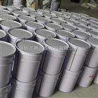 锅炉内衬防腐杂化聚合物涂料施工