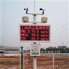 济南建筑工地扬尘在线监测系统