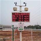 浙江建筑工地扬尘在线监控系统