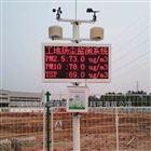 邵阳工地施工扬尘污染监测仪 噪声监测