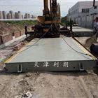 沧州30吨电子磅称厂家-3x6米30吨地磅|青县安装地磅秤