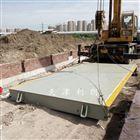 30吨地磅_30吨电子地磅报价/地磅型号尺寸