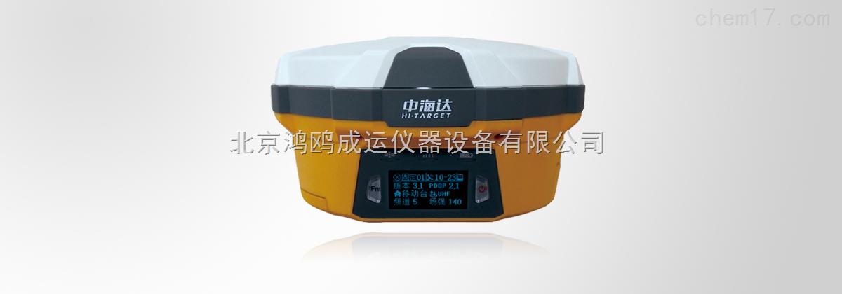 中海达V60 GNSS RTK系统