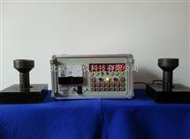 电脑钢铁材质硬度无损分选仪