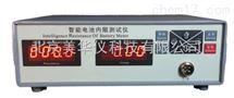 MHY-27391电池内阻检测仪