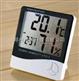 家庭/办公*数显电子温湿度计