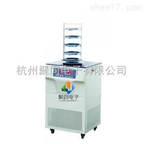 成都冷冻干燥机FD-1A-80现货热销