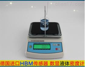 电子液体密度计
