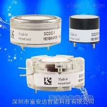 O3/C-2   SO2/C-1大气环境监测网格化高精度气体传感器探头