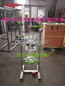 Z新样式5L双层玻璃反应釜