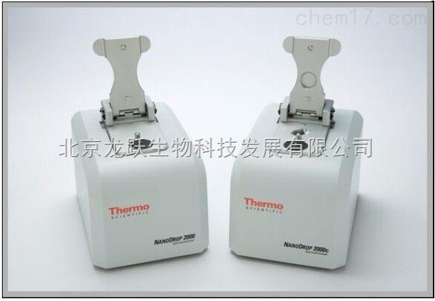 NanoDrop 2000/2000c 分光光度計