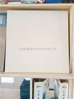 600*600玻纤吸声天花板厂家