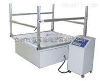 HT-8001S模擬汽車運輸振動試驗機