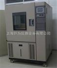JW-3101/3102/3103吉林霉菌培养箱生产厂家