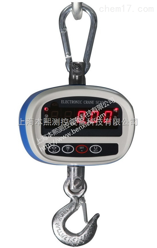 600公斤电葫芦上称重用电子吊钩秤