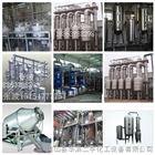 限期代售二手220或250湿法混合制粒机